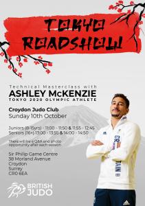 Croydon Judo - Ashley McKenzie Masterclass